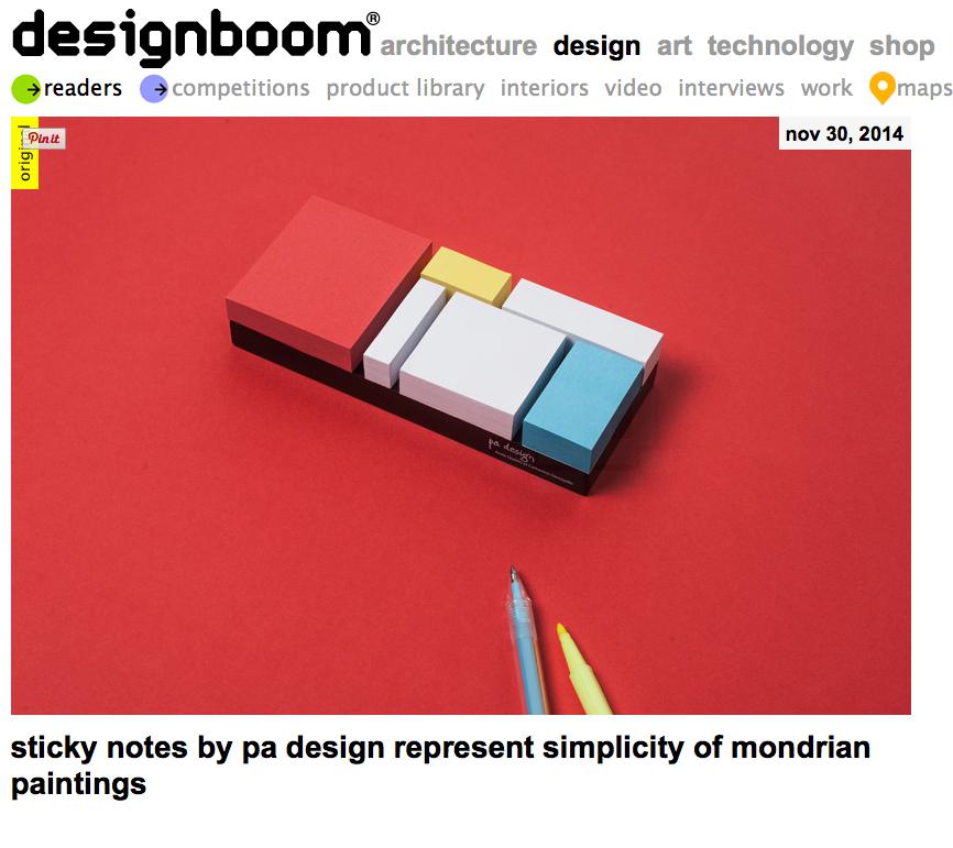 PA Design - PA Design - Actualités