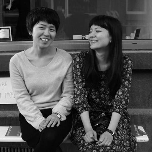 Sakamoto et Tomomi Uschiyama